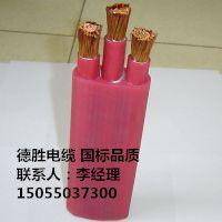 德胜KGGR铜芯硅橡胶绝缘硅橡胶护套控制软电缆2*50mm2报价合理的