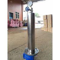 三科供应YQ9000活塞式水锤吸纳器/不锈钢活塞式水锤吸纳器