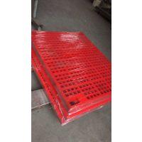 泊头福润橡塑 加工定制 聚氨酯筛板 25孔 45孔 矿用筛板 振动筛筛板