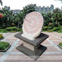 石雕日晷汉白玉古代计时器石头太阳表圭表华表赤道式罗盘刻字雕塑曲阳万洋雕刻厂家定做