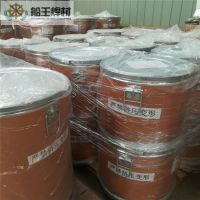 新能源汽车轻量化专用桶装铝焊丝1.2mm铝合金焊丝5356