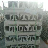 北京U型树脂排水沟 U200线性排水沟成品 价格 生产厂家