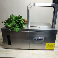 【捆扎机】超市青菜扎捆机捆绑机佛香冥币热熔无胶opp束带机