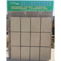 外墙保温装饰板-天工新型建材有限公司-临沂保温装饰板