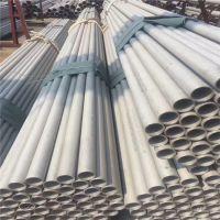 厂家直销耐热不锈钢无缝钢管 321不锈钢圆管 无缝钢管
