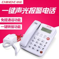 一键报警电话机 来电显示电话 有绳电话座机 声光报警 家用电话