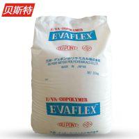 EVA/三井化学/40W eva40w 三井40w 热熔级 光学级 抗化学性 原料