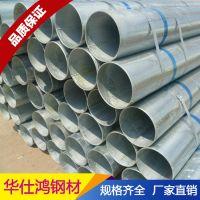江苏热浸镀锌管Q235B防腐热镀锌圆管A3镀锌管材各种型号管件配件