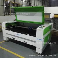 塑料板材管材激光切割机1390皮革布料亚克力激光打孔机雕刻机厂家