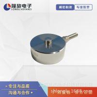 上海隆旅LLBHM膜盒式荷重传感器 称重测力传感器 测力计