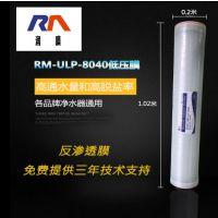 润膜4040/8040工业反渗透ro膜4寸8寸低压纯水膜滤芯替换海德能膜