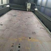 激光切割加工 厂家对外加工 钢板切割件 五金机械配件非标零定制