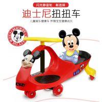 迪士尼正版授权宝宝扭扭车1-3-5岁儿童溜溜车万向轮助步车摇摆车
