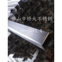供应304不锈钢装饰管方形不锈钢管 304不锈钢装饰管焊接方管定制