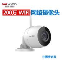 海康威视监控摄像头200万无线网络监控录音DS-2CD3025D-IW2