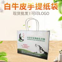 厂家生产白牛皮手提纸袋 品牌LOGO包装袋 服装鞋子包装袋定制