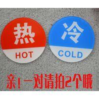 厂家直销亚克力标牌冷热亚克力标牌PVC牌有机玻璃标牌丝印定做