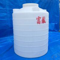 富航容器2吨化工塑料桶耐酸碱