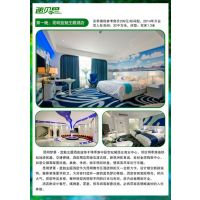 河南康辉旅游网-云南旅游攻略-11月云南旅游报价