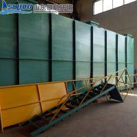 工业废水处理设备 山东领航