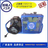 空气填充泵空气呼吸器压缩机