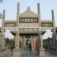 厂家专业定做各种类型石牌坊 村庄寺庙石头牌坊 专业制作