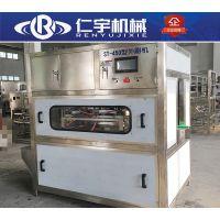 自动外刷机洗桶机 桶装水生产线设备