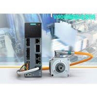 西门子现货同步伺服电机1FK70605AF711SG0 1FK7060-5AF71-1SG0