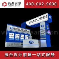 FIC2019年 第二十三届中国食品添加剂和配料展 展会设计搭建服务