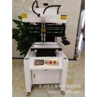 SMT半自动锡膏印刷机 1.2米锡膏印刷机 1.5米锡膏印刷机 LED国产半自动锡膏印刷机