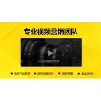 深圳视频制作、宣传片拍摄、产品片拍摄、活动会议拍摄