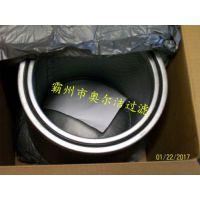供应Element 05-02251过滤器滤芯