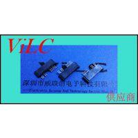 SATA 7+16P母座-免焊接SATA母头-铆合转7+4P硬盘连接器