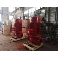 供应XBD-PL立式单级消防泵,XBD-W卧式消防泵生产厂家