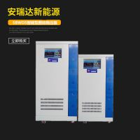 厂家批发三相稳压器SBW-120KVA大功率全自动电力补偿式稳压器120KW