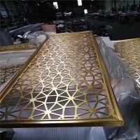 广东木纹3D回纹样式铝窗花供应厂家