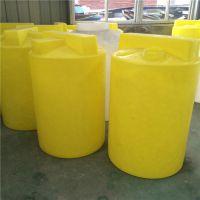 应城3吨母液搅拌罐生产_0.2T牛筋方形消防水箱