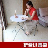 麦瑞工厂批发直径60厘米小型折叠圆桌餐桌摆摊桌便携式电脑桌茶几