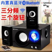 Sansui/山水10E 蓝牙音箱电脑手机通用迷你小音响笔记本低音炮
