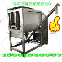 胜达sd-wshlj100U型耐腐蚀不锈钢搅拌机干粉强力电动混合机