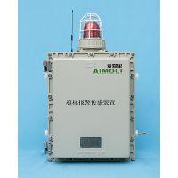 爱默里AML-VOC03型VOCs超标报警器(排气筒)