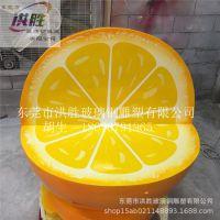 定制仿真水果座椅商场美陈雕塑 玻璃钢幼儿园装饰品创意休闲座椅