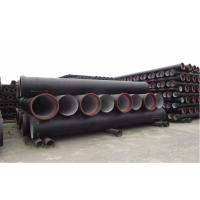 西南地区各种型号球墨铸铁管及其管件厂家直销,现货供应