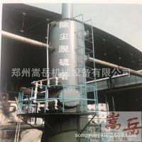 厂家环保设备脱硫除尘器节能环保 高效耐用钢制脱硫塔级旋流塔