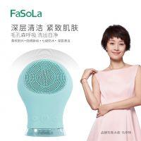 FaSoLa多功能电动洁面刷洗脸神器硅胶洁面仪清洁毛孔去黑头洗脸刷