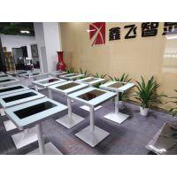 鑫飞智显简约现代式32寸XF-afe320多功能智能餐厅,酒店餐桌