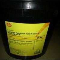 正品批发壳牌s2r68高品质真空泵油 Shell Vacuum Pump Oil S2R68