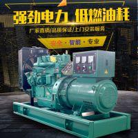 小型发电机  柴油发电机组潍柴40kw 家庭农场用发电机40千瓦