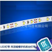 鑫烨LED灯带2835 60灯/米 高亮DC12V大量现货供应