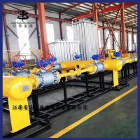 [江苏宝信]厂家直销燃气调压装置定制调压计量设备安装调试终身售后